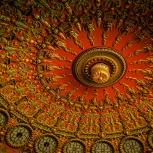Ornate Ceiling Romanian Athenaeum Bucharest