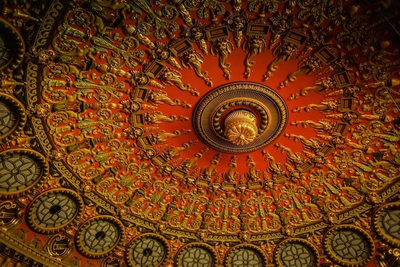 Ornate Ceiling Romanian Athenaeum Bucharest