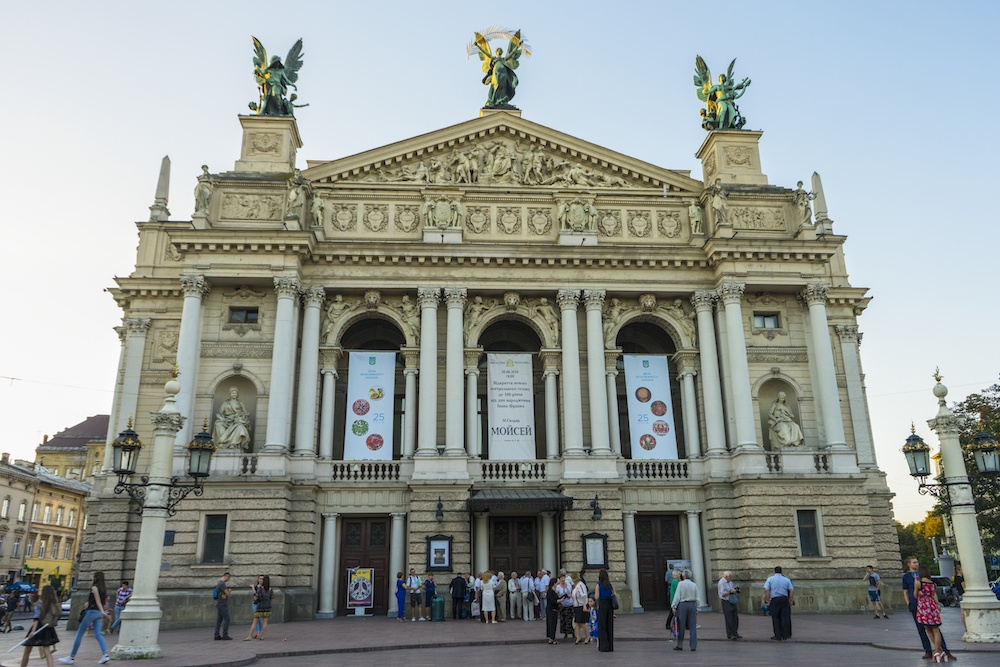Things to do in Lviv go to Opera