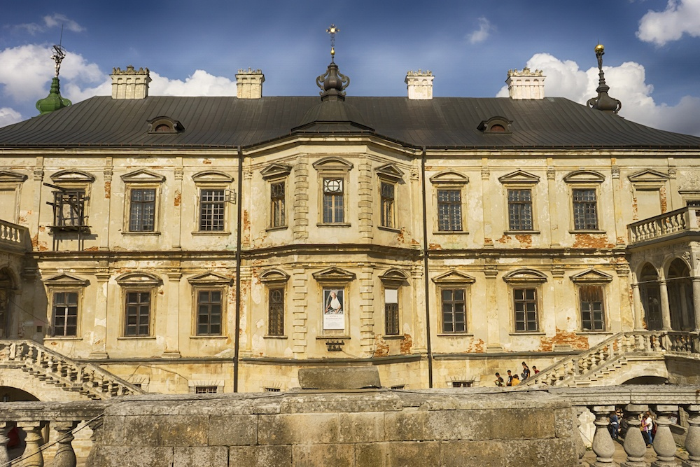 Pidgurtsi Castle Lviv Ukraine
