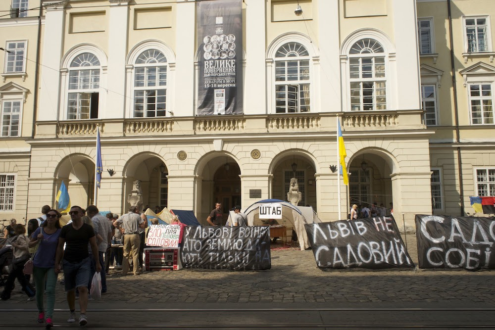 fake-protest-lviv