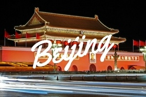 Where to Stay in Beijing Guide