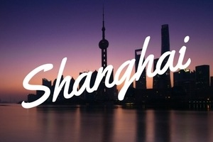 Where to Stay in Shanghai Guide