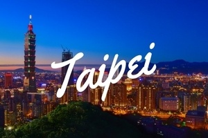 Where to Stay in Taipei Guide