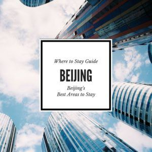 Where to Stay in Beijing Feature Image
