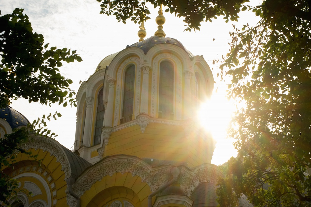 Kyiv Ukraine Church Sunburst