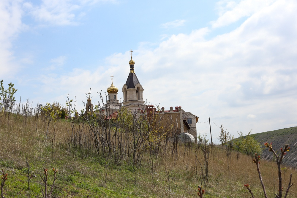 Moldova Church