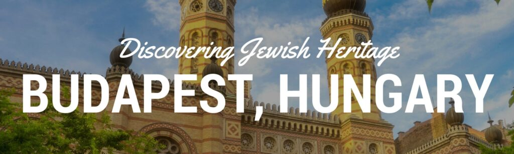 Jewish Budapest Header