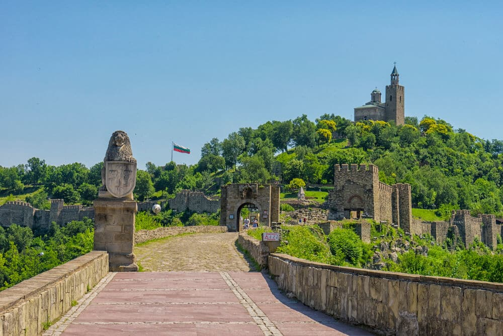 Veliko Tarnovo in Bulgaria is a nice day trip from Bucharest. This photo shows Veliko Tarnovo Fort Entrance